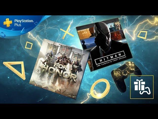 PlayStation Plus Февраль 2019: For Honor и Hitman