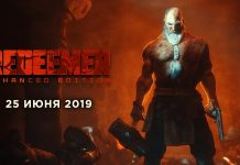 Redeemer Enhanced Edition выйдет на консолях 25 июня