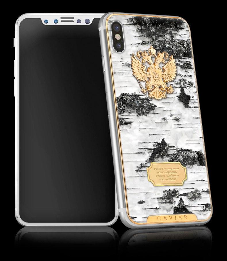 iPhone 8 от Caviar
