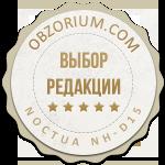 КулерNoctua NH-D15 - выбор редакции Обзорий