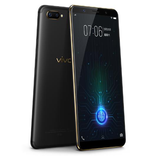 Vivo X20 Plus In-Screen Fingerprint Edition