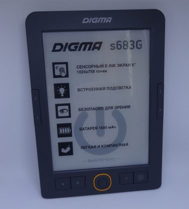 Обзор Digma s683G