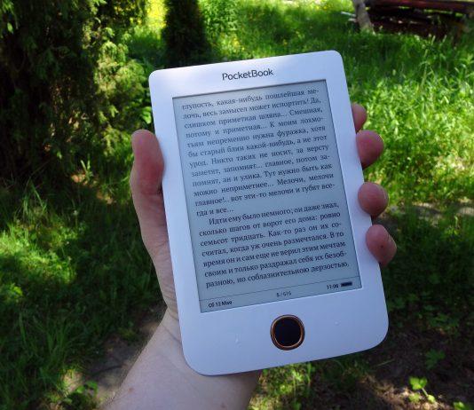 Электронная книга PocketBook 614 Plus
