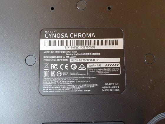 Razer Cynosa Chroma