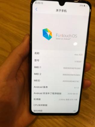 В сети появились фотографии смартфона Vivo X23