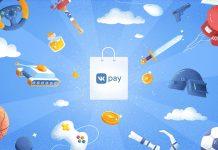 ВКонтакте запускает маркетплейс с играми для ПК и консолей