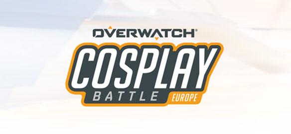 Стартовала первая в истории Overwatch битва косплееров