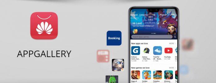 В России откроется магазин приложений Huawei AppGallery