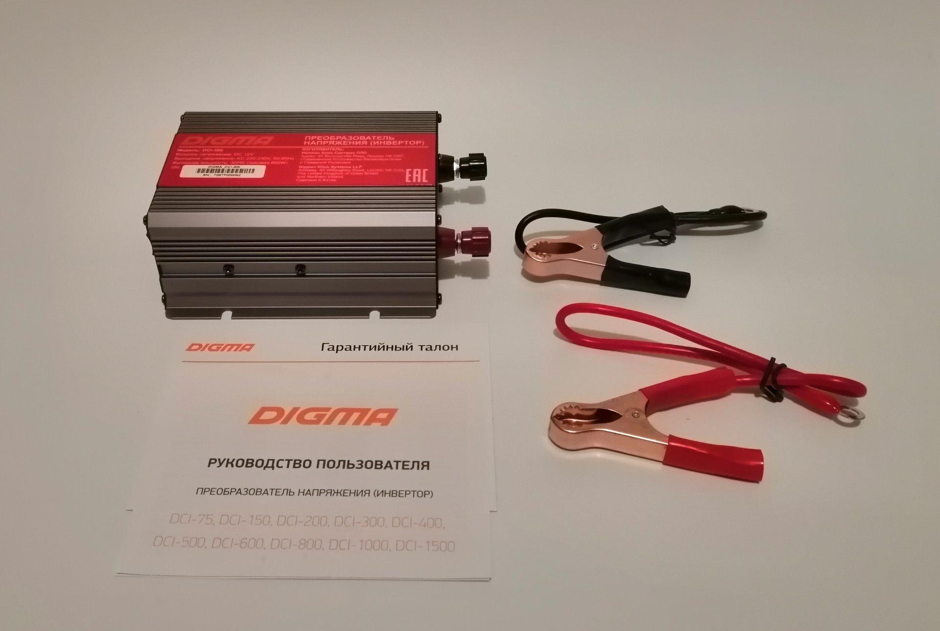 Обзор автомобильного инвертора Digma DCI-300