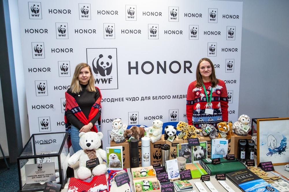 HONOR поддержал каток Новогоднее чудо для белого медведя