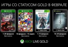 Xbox Live Gold Февраль 2019: Bloodstained Curse of the Moon и Super Bomberman R