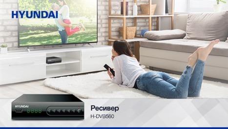 Представлен ресивер Hyundai H-DVB560