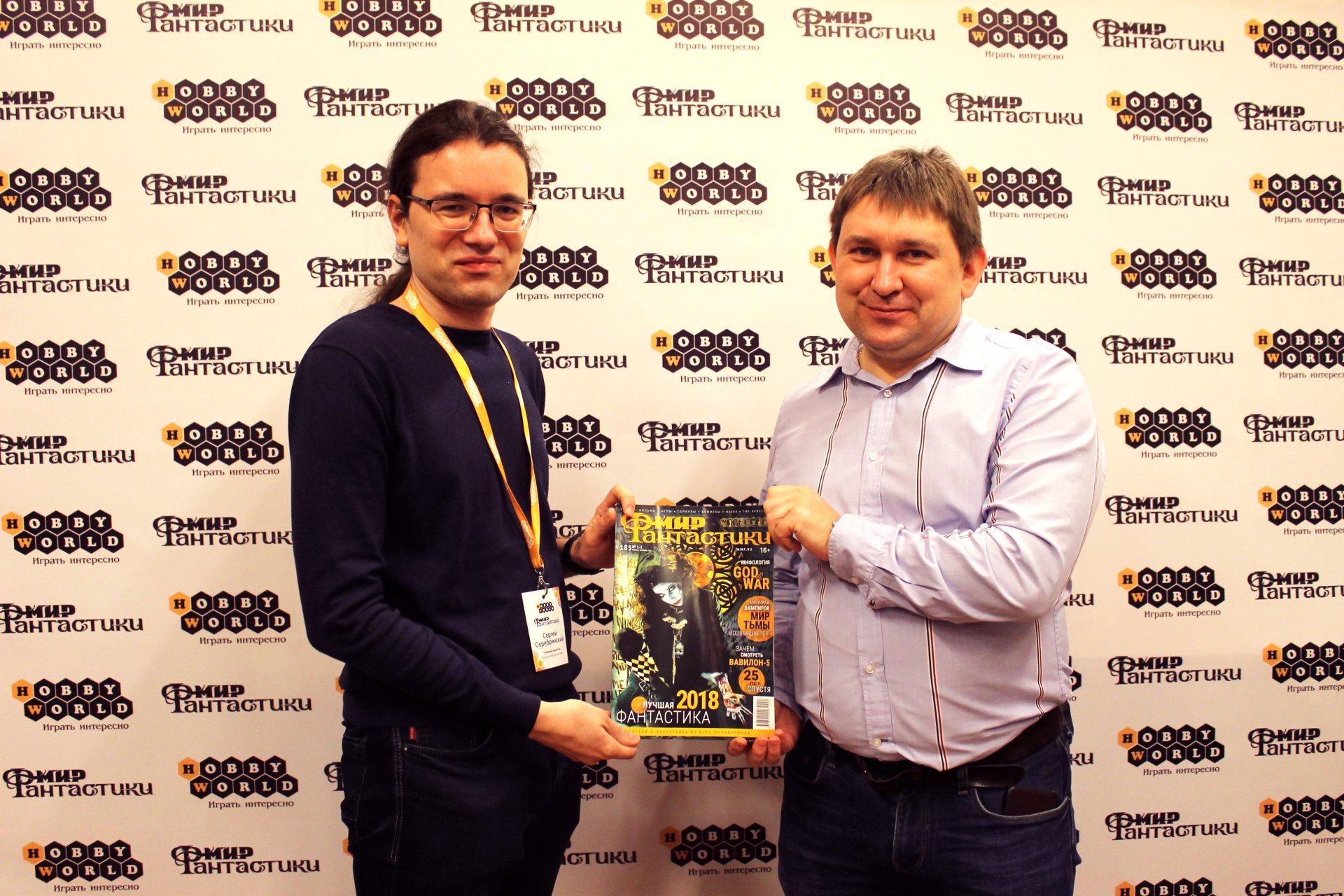 Обновленный Мир фантастики от Hobby World получил первый номер