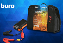 Buro представляет пуско-зарядное устройство Buro SJ-K60