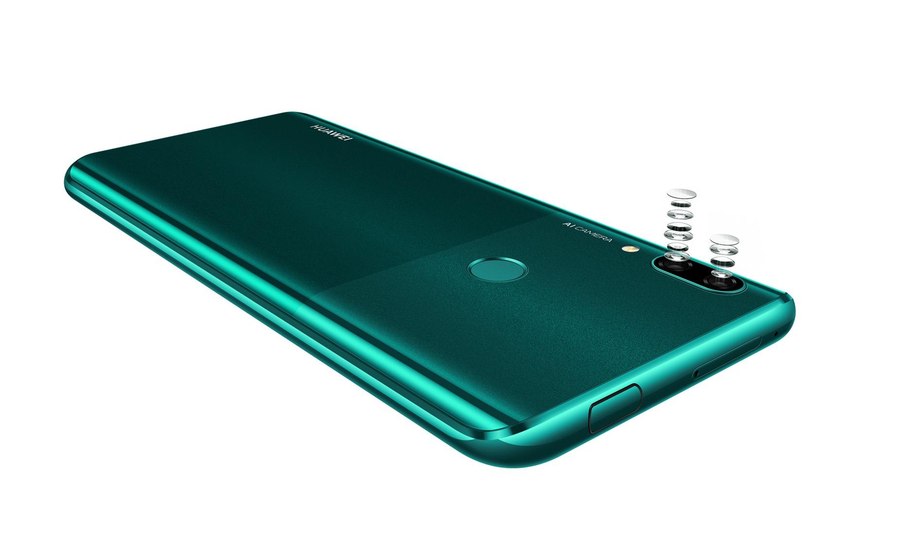 Смартфон HUAWEI P Smart Z представлен в России