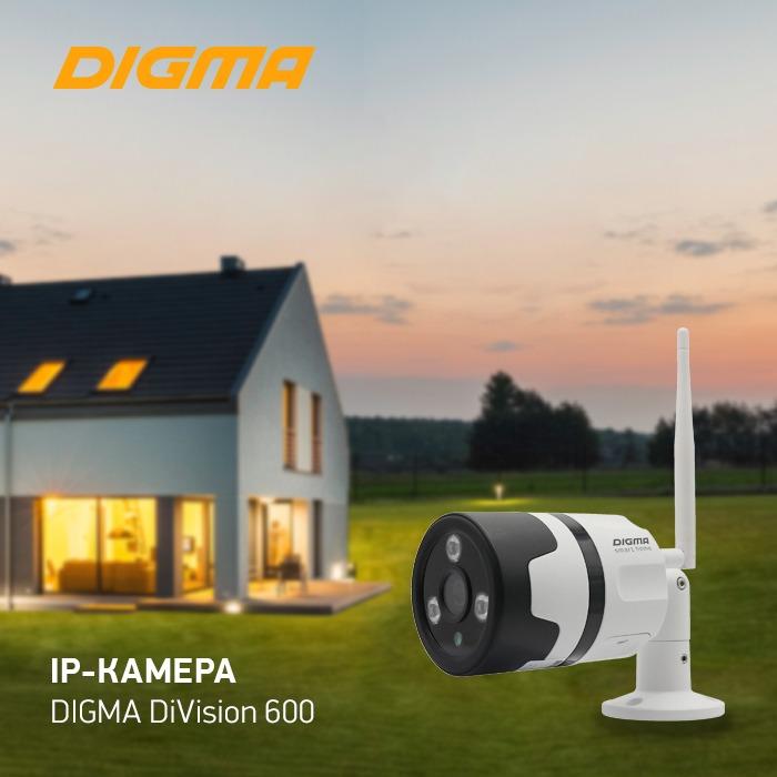 Представлена IP-камера DIGMA DiVision 600