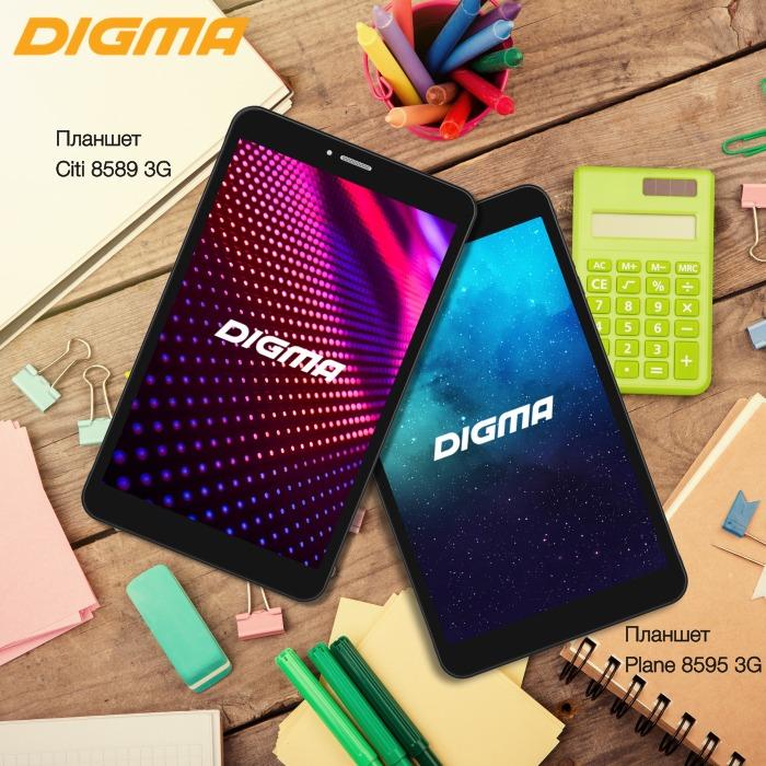 Новые планшеты Digma CITI 8589 3G и Digma Plane 8595 3G