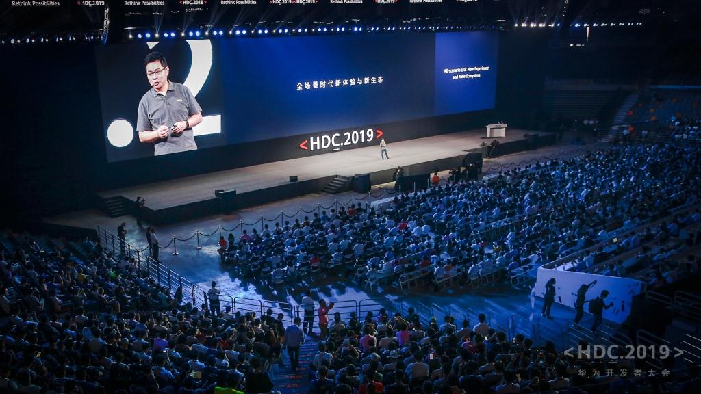 Huawei представила свою операционную систему HarmonyOS - Richard Yu