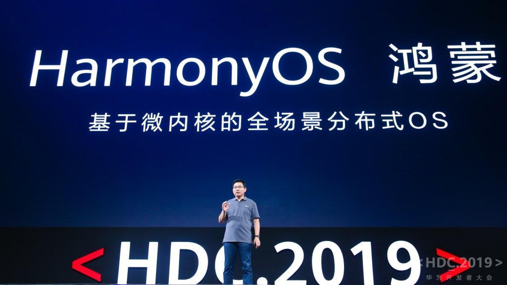 Huawei представила свою операционную систему HarmonyOS