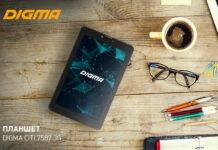 Представлен планшет DIGMA CITI 7587 3G