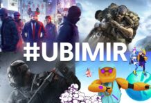 Подробности о Ubisoft на ИгроМир 2019