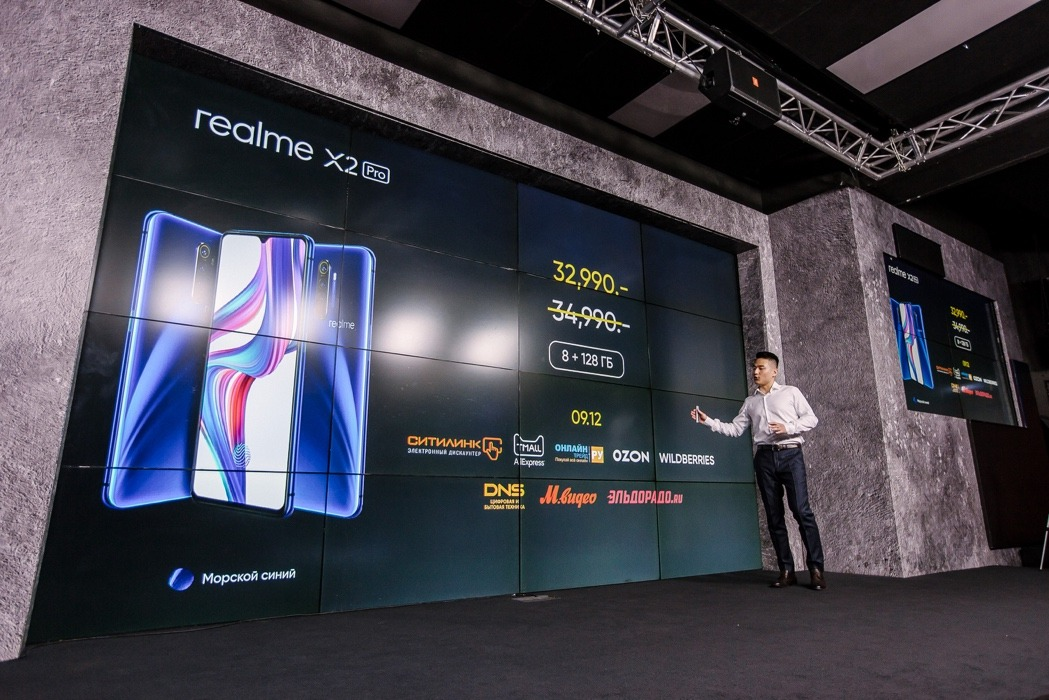 В России официально представлен смартфон Realme X2 Pro