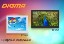 DIGMA представила новые фото-рамки PF-843 и PF-1043