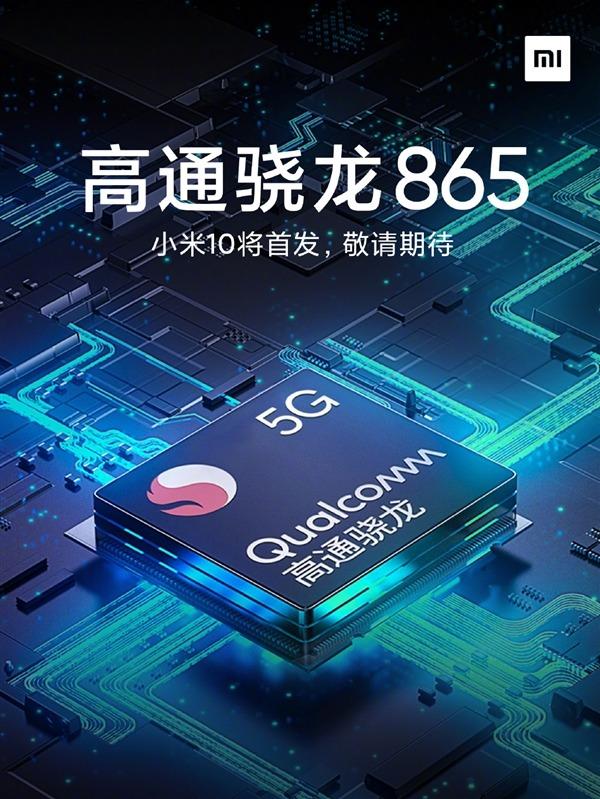 Характеристики и цены Xiaomi Mi 10 и Mi 10 Pro уже известны