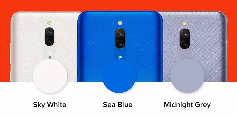 Xiaomi представила обновленный Redmi 8A Dual
