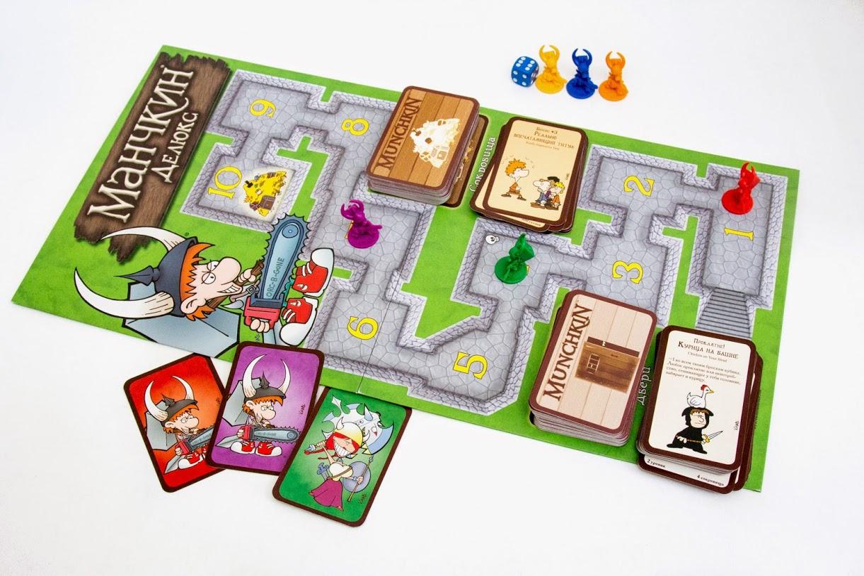 Манчкин - современные настольные игры
