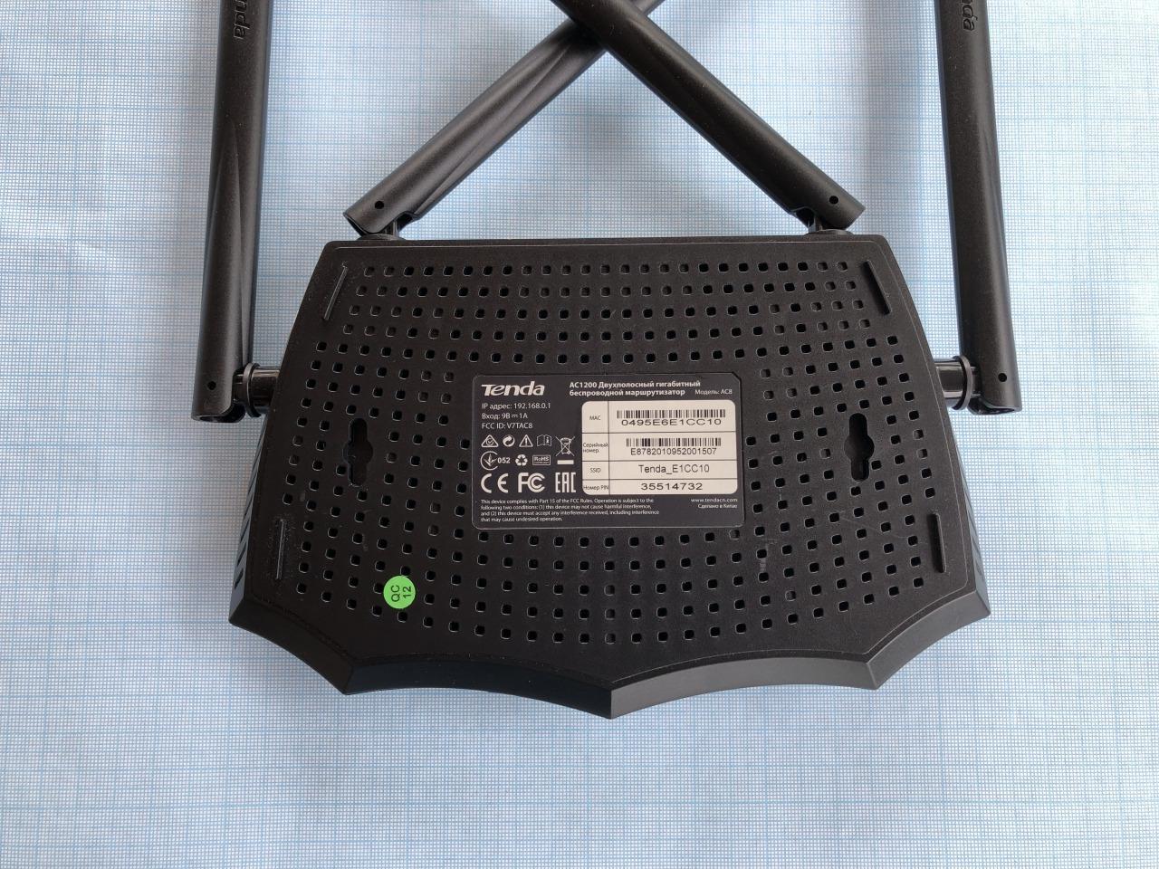 Обзор и тестирование Tenda AC8