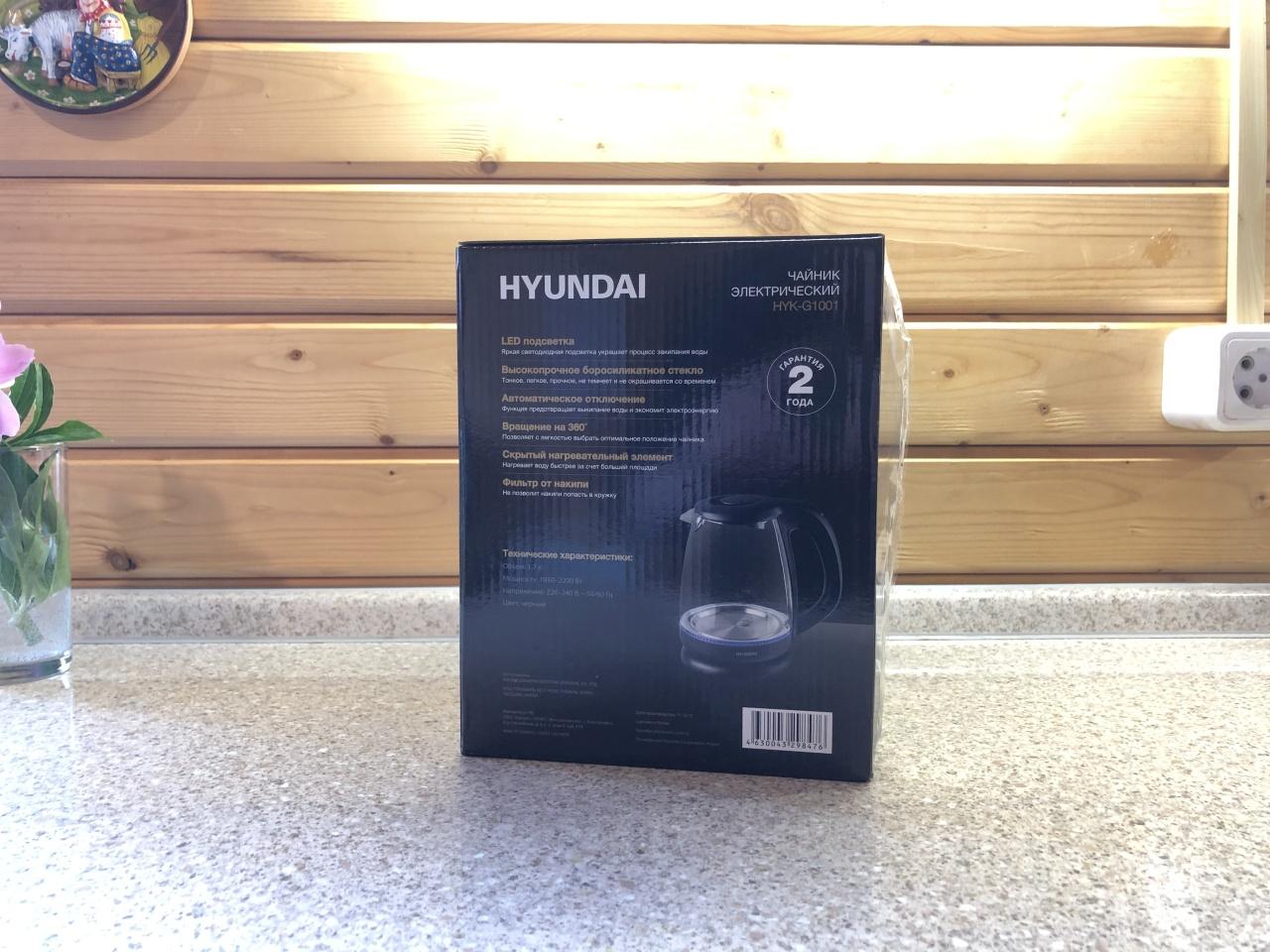 Обзор электрических чайников Hyundai HYK-G1003 и HYK-G1001