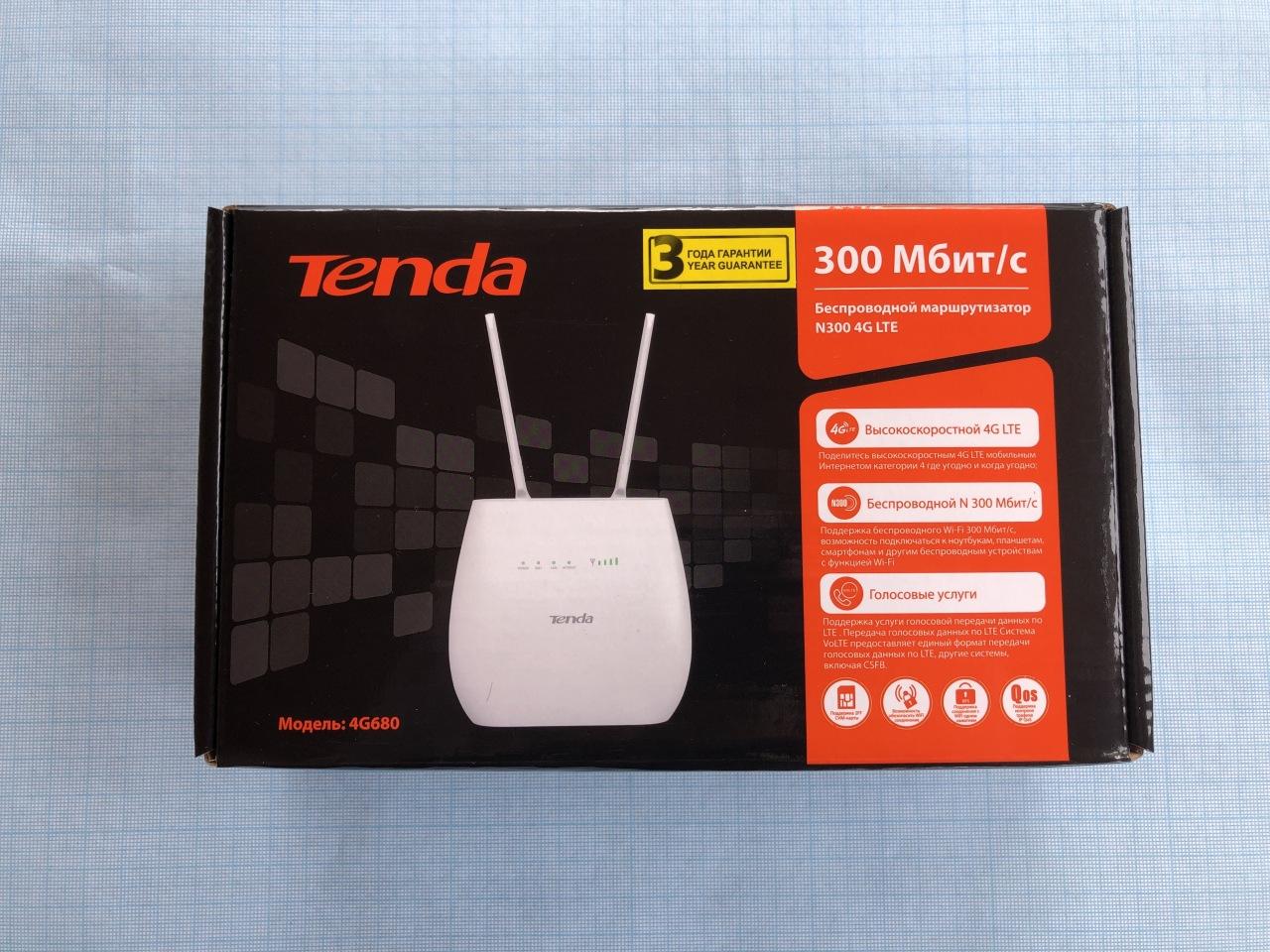 Обзор и тестирование 4G роутера Tenda 4G680 V2